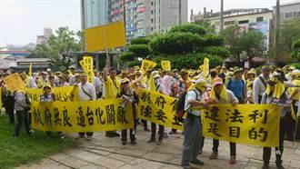 台化4千人抗爭 理性和平落幕