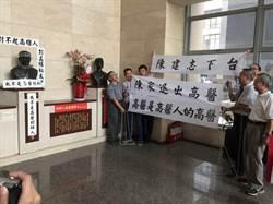 【影】龐大利益引糾紛?高醫大校慶校友舉牌抗議
