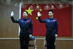 探秘! 天宮二號的2名太空人如何產生?