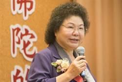 陳菊認為扁案也是政治問題 越寬容越好