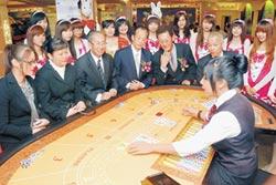 大學開設博弈課 海外就業搶高薪