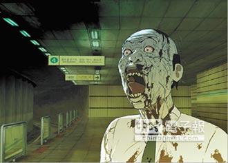 以殭屍為題材 延尚昊首爾車站 動畫剖析人性