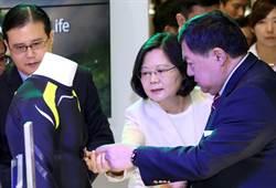 2016台北紡織展開幕 蔡總統出席