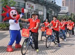 高雄大遠百「單車接力再創顛峰」活動 激勵員工