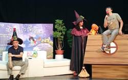 紙風車劇團新戲 《巫頂站在屋簷上》11月起巡迴