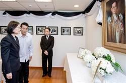筆誤泰國國名 府:總統已向泰方表達歉意