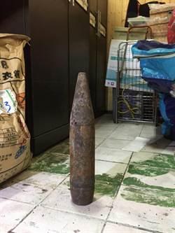 男整理父親遺物 驚見75mm訓練用彈