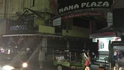 泰國殤期紅燈區冷清 旅遊黯淡經濟堪憂