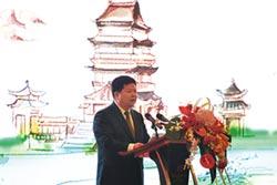 贛台會南昌登場 龍明彪:續推動兩岸經貿交流合作