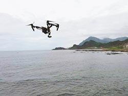 空拍機天眼監控 違規漁船全都錄
