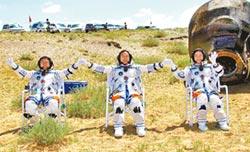 打發太空休息時間 靠家人照片