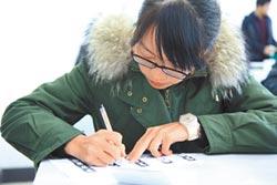 陸國考走過20年 報考人數年年增