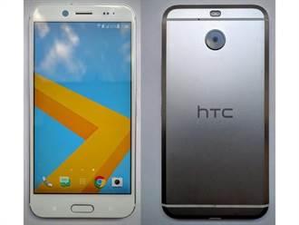 HTC新機Bolt諜照現身 耳機孔也沒了