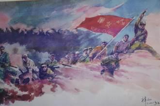 與菲律賓人民並肩抗日的中共游擊隊