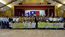 海軍後勤與南台灣技職學生 技術切磋交流