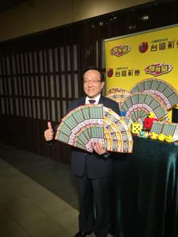台灣彩券推出全新2款刮刮樂─「至尊撲克」及「好開薰」