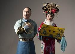 國光清宮劇《孝莊與多爾袞》 11月登台中國家歌劇院