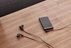 Sony宣布推出2款全新平衡電樞入耳式耳機