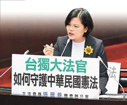 大法官被提名人 不唱國歌 許志雄:不能違背良心