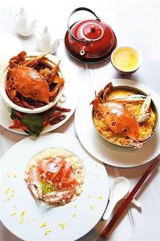 季節限定 秋日美味盛宴