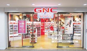 GNC十月歡慶週年 優惠滿額大方送