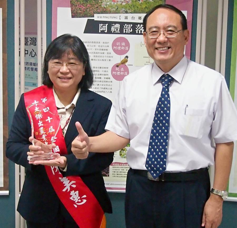 屏東科技大學森林系主任陳美惠(左)獲得全國十大傑出農業專家殊榮,校長戴昌賢(右)給予恭喜。(潘建志攝)
