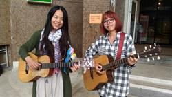 背吉他走唱 她用音樂陪伴孤單無助的生命