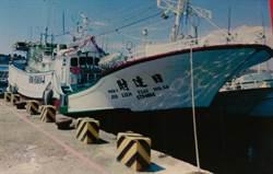 琉球籍漁船遭印尼扣押 被登上印媒大肆報導