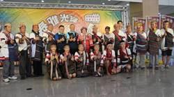 苗栗泰雅文化祭  榮耀祖靈傳承技藝