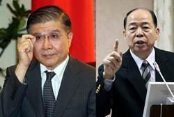 總統府秘書長林碧炤、國安局長楊國強請辭 均獲准