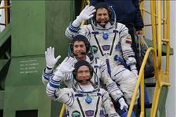 聯盟號發射 俄美3名太空人赴太空站