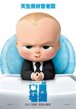 亞歷鮑德溫逆成長變嬰兒? 大人靈魂困小孩身