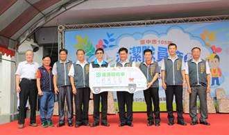 慶祝清潔隊員節  林佳龍:提供更好福利