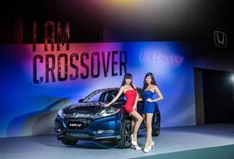 預售價再砍3.1萬 Honda HR-V登場