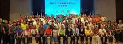 李應元表揚清潔人員 讚台資源回收天才