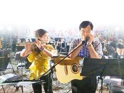 鄧雨賢音樂會 前立委占台獨唱?