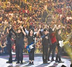 滾石3代大咖無酬演出 五月天〈潑墨〉敬周華健