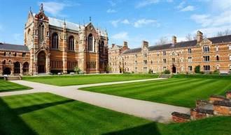 牛津大學面試題 你能答出幾道?