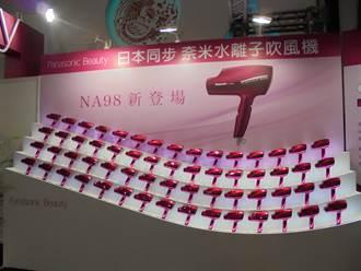 不用飛日本買了 台灣松下引進NA98吹風機