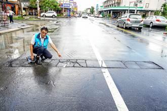 管線鋪設工程後路面不平 冬山鄉代促改善