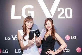 補刀趁現在 LG 推出旗艦機王V20