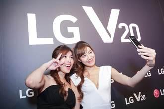 精彩生活隨時拍 LG V20十一月正式登台