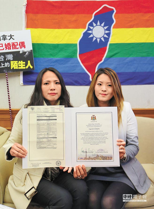 大法官被提名人接受立院審查,「同性婚姻」成焦點;準大法官多半表示支持。圖為同志人權法案遊說聯盟呼籲法案儘早通過。(本報資料照片)
