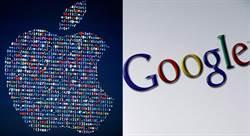 《創投界傳奇-紅杉資本(1)》500家公司推手 蘋果、谷歌都是它的小孩
