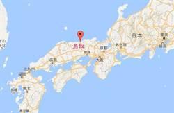 日本鳥取6.6強震 民宅倒塌