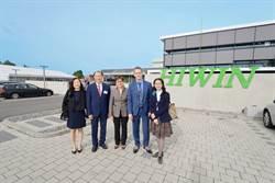 上銀科技德國歐芬堡二廠啟用 增添營運動能