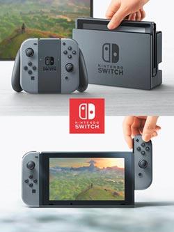 任天堂Switch 明年3月上市