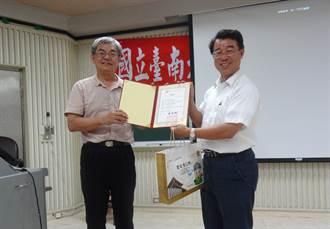儒學研究大師楊儒賓開講 分析中華文化內涵