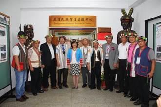 嘉大成立原住民族學生資源中心 推廣原民文化