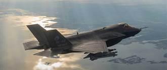 美正式通知日 明年部署16架F-35B戰機